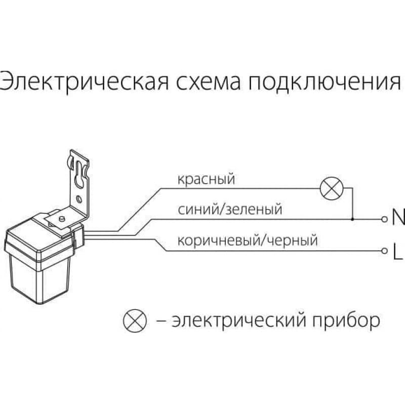 таким фотосенсор схема подключения инстаграм